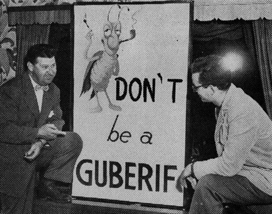 Trzuskowsk and Guberif