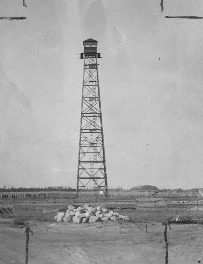U.S. Forest Service lookout tower, Decatur, Alabama.